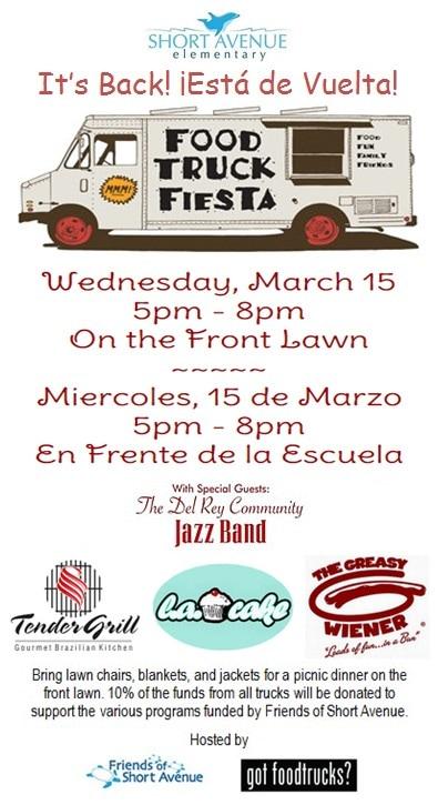 Food Truck Fiesta Short Avenue