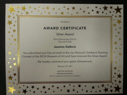 MOA Museum of Art Silver Medal Award certificate for the National Children's Art Contest